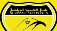 تصاعد حمى الانتخابات في نادي الحسين