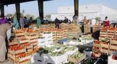 3 الاف طن خضار وفواكه ترد الى سوق الخضار المركزي الأحد