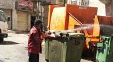 الأمانة :7200 طن نفايات جمعتها كوادر النظافة خلال ليلة واول ايام العيد