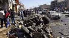 قتلى وجرحى بانفجار سيارة مفخخة في بغداد