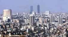 الأردن من بين الدول الأكثر أماناً لإقامة مشاريع