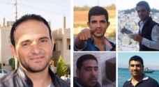 """بدء محاكمة منفذ الاعتداء الإرهابي على """"مخابرات البقعة """""""