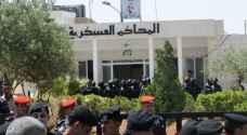 السجن لسوري أراد قتل رفاق الشهيد الكساسبة ... تفاصيل