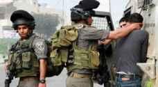 الاحتلال يعتقل 18 مواطنا بالضفة الغربية