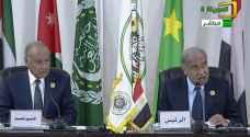 بدء أعمال القمة العربية الـ 27