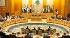 الجامعة العربية تؤكد ضرورة التوصل لحل عادل للقضية الفلسطينية