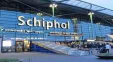 """تشديد إجراءات الأمن في مطار هولندي بسبب """"مؤشرات"""" خطر"""