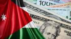 4.5 مليون دينار دعم أجنبي لـ 88 جمعية