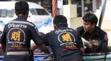 """تايلاند ترجح أن تكون التفجيرات """" تخريبا محليا """""""