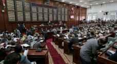 البرلمان اليمني يجتمع لأول مرة منذ عامين