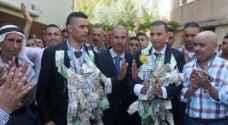 """""""النقوط"""" عادة فلسطينية تساعد المتزوجين في أعراسهم"""