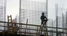 عمان: عشريني يسقط من الطابق الثالث على دوار الواحة