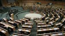 165 نائبا سابقا مرشحون للمجلس الجديد