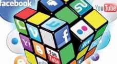 """الإفتاء تحذّر من """" اللغة الاتهامية """" عبر مواقع التواصل"""