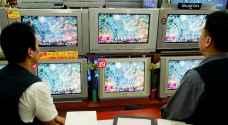 """كوريا الشمالية تطلق أول خدمات """"الفيديو حسب الطلب"""""""