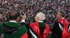 بالصور .. أبو غزالة يرعى حفل تخرج حضره نحو 10 آلاف شخص في جرش