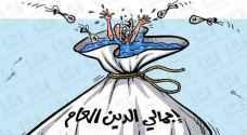 291 مليون دينار عجز الموازنة بعد المساعدات