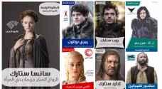 """بالصور: أبطال """" GameOfThrones """" يشاركون الأردنيين انتخاباتهم"""