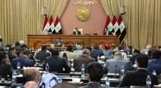 البرلمان العراقي يقر قانون العفو العام