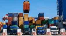إنخفاض الصادرات الوطنية 9.6 %
