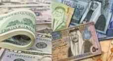 ضعف الطلب على العملات العربية وزيادة الإقبال على الدينار محليا