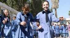 1.850 مليون طالب يتوجهون إلى المدارس الخميس