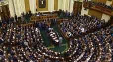 البرلمان المصري يقر قانون ضريبة القيمة المضافة