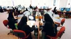 المرأة الخليجية تدير استثمارات بـ 385 مليار دولار