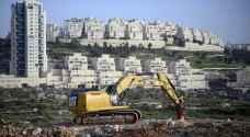 أميركا تشعر بانزعاج جراء خطط إسرائيل الاستيطانية الجديدة