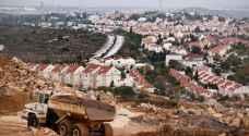 الاتحاد الأوروبي يدين قرارات البناء الاستيطاني الجديدة