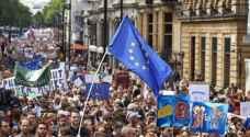 تظاهرة في لندن احتجاجا على خروج بريطانيا من الاتحاد الاوروبي
