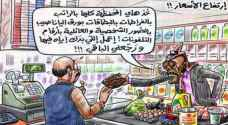 نقيب تجار المواد الغذائية: الأسعار في الأردن أقل منها في الخليج