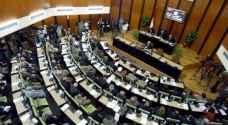 العراق: البرلمان يؤجل سحب الثقة من وزير المالية