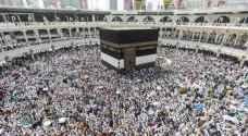 زهاء 1,5 مليون مسلم في مكة استعدادا لبدء مناسك الحج