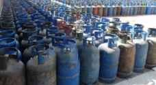 عطلة العيد ترفع الطلب على أسطوانات الغاز الى 111 الف اسطوانة