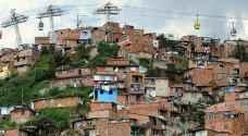 زلزال بقوة 6.0 يضرب شمال غرب ميدلين في كولومبيا
