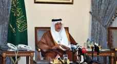 أمير مكة يدعو المسلمين إلى محاربة الطائفية والمذهبية