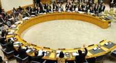سوريا تدعو مجلس الأمن لإدانة الولايات المتحدة
