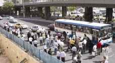 السماح لوسائط النقل بتغيير اتجاهاتها دون تصريح