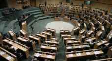 عشرون سيدة تحت قبة البرلمان لأول مرة