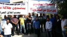 بالصور: تجار حراج طبربور يواصلون اعتصامهم