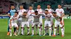 تونس تعلن تشكيلتها لمواجهة غينيا في تصفيات كأس العالم