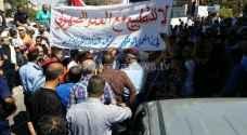 اربد: الاجهزة الامنية تمنع مسيرة تطالب بإلغاء اتفاقية الغاز الاسرائيلي .. صور