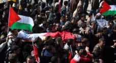 تقرير: 13 شهيدا فلسطينيا خلال ايلول