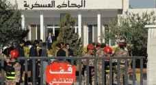 لاجئ سوري 'داعشي' يطلب الرحمة أمام أمن الدولة