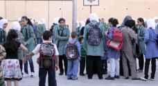 انتقال 22154 طالبا وطالبة من المدارس الخاصة الى الحكومية