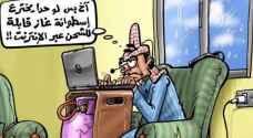 %70 من منازل الأردنيين يتوفر فيها الانترنت