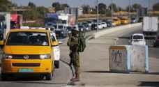 الاحتلال يرفع الاغلاق عن الضفة وقطاع غزة