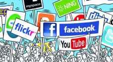 القبض على 16 شخصا قاموا باثارة الفتن عبر مواقع التواصل الاجتماعي