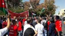 مسيرة احتجاجية على 'الغاز الاسرائيلي' من مجمع النقابات الى الدوار الرابع .. صور